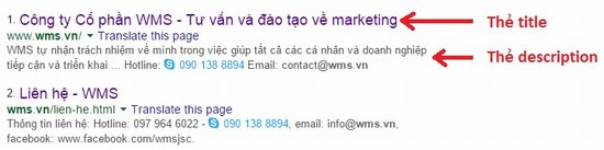 on-page_seo_5