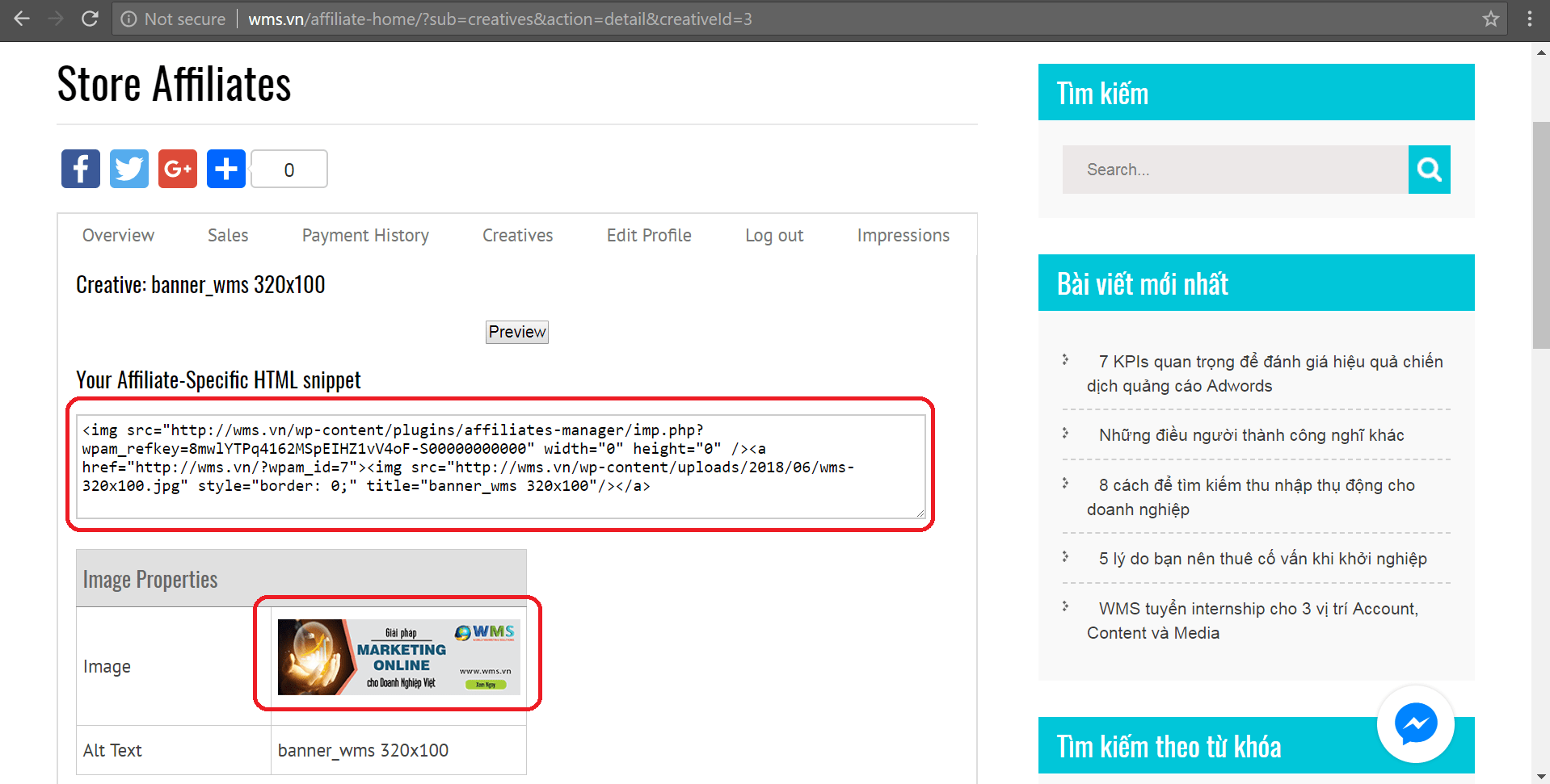 wms affiliate marketing